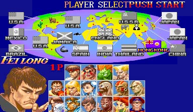 Retro-test skymac.org : Street Fighter 2 Turbo : Super New Challenger