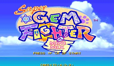 Retro-test skymac.org : Super Gem Fighters Mini Mix