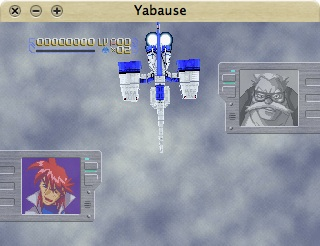 Tutoriel skymac : Yabause - Emulateur Sega Saturn