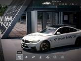 GT Sport - Garage : BMW M4 Safety Car